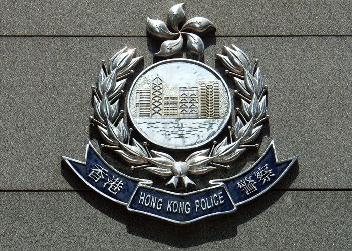 logo nganh cong an Hongkong