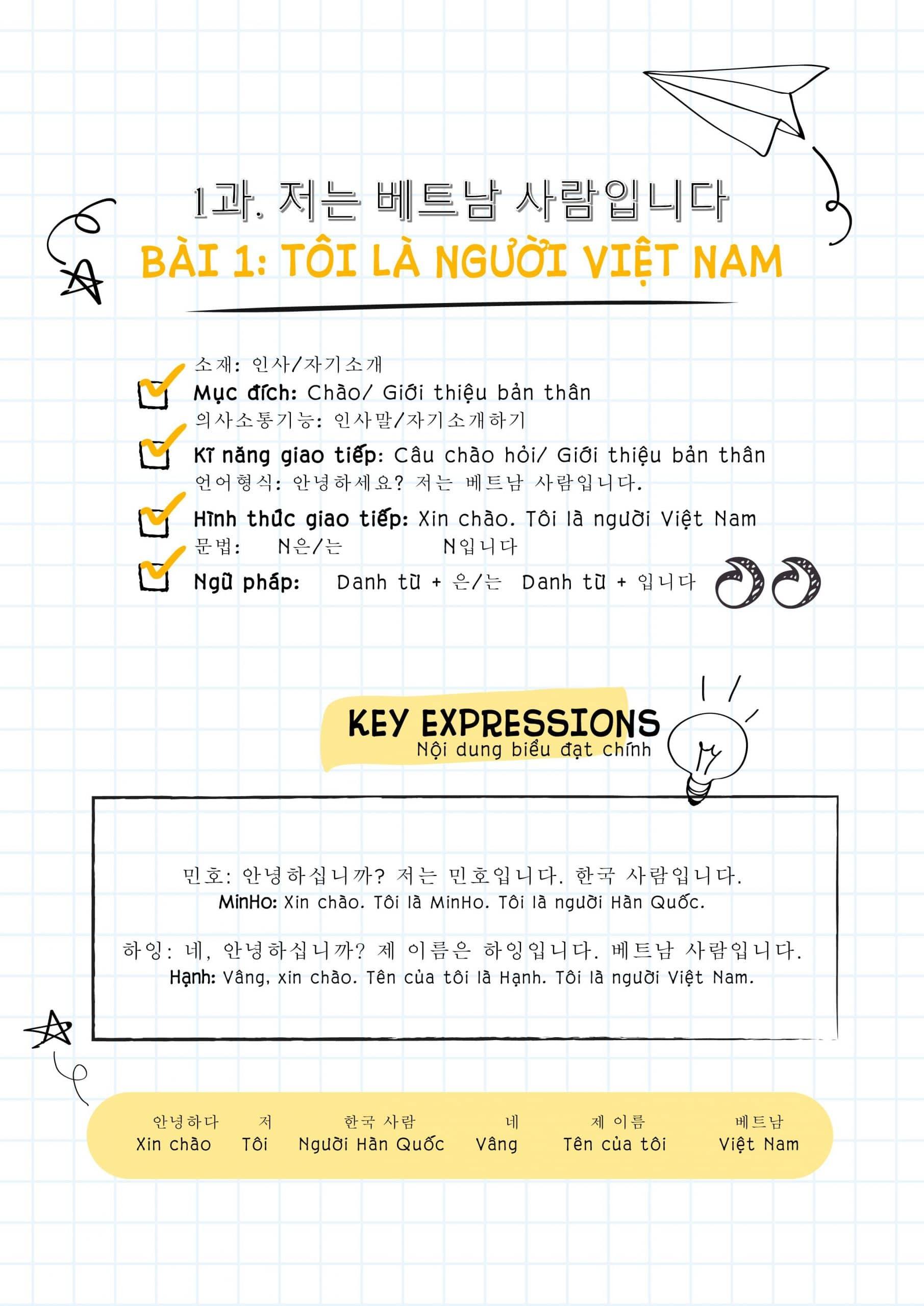 Story khách hàng – Dự án thiết kế sách tiếng Hàn