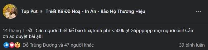 khachhangcanlogo500k